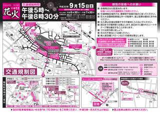 tirashi2018-2.jpg