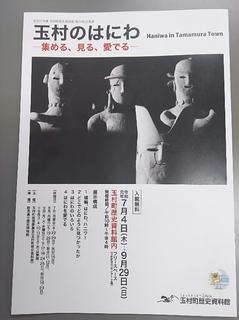 DSC_2312.JPG