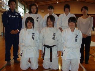 アイランドスポーツ 2011.11.02 伊勢崎興陽高校 空手同好会�A.JPG